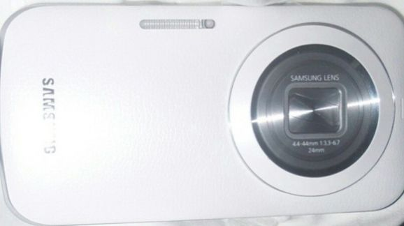 Samsung Galaxy S5 Zoom: specifiche tecniche e prestazioni su AnTuTu