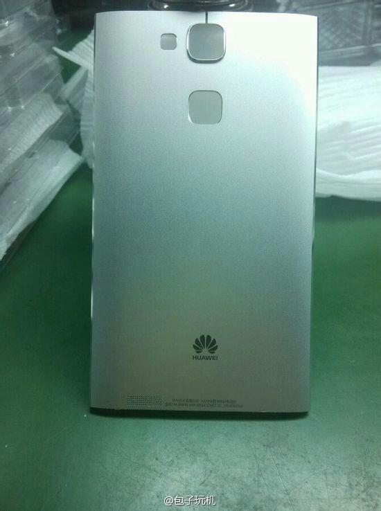 huawei-new-flagship-1