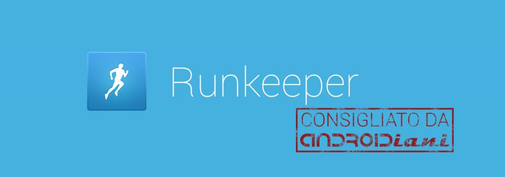 runkeeper_consigliato