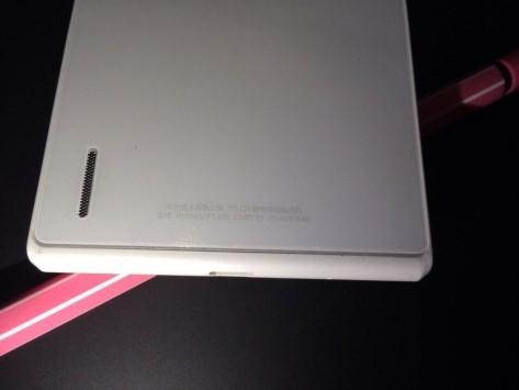 Huawei P8: un primo sample fotografico conferma il sensore da 13MP