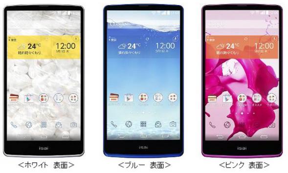 LG Isai FL: ecco il G3 giapponese