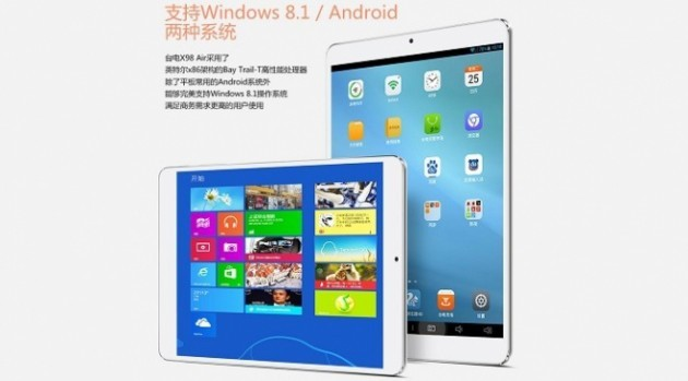 Teclast annuncia il nuovo Tablet X98 Air con Android o Windows