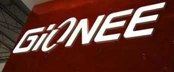Gionee Elife E8: la camera posteriore offrirà uno zoom senza perdita di qualità
