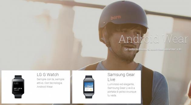 LG G Watch e Samsung Gear Live ricevono il primo update ufficiale