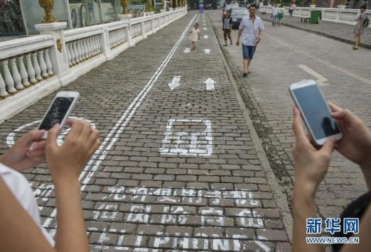 Cina, ecco la prima corsia preferenziale per gli utenti smartphone