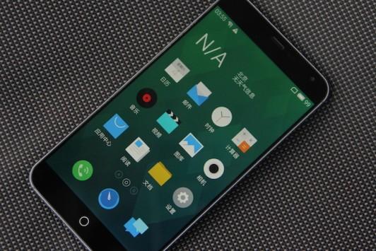 Android 5.0 Lollipop già in cantiere per il Meizu MX4?