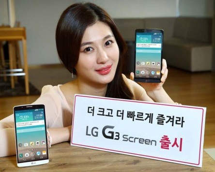 LG G3 Screen, vendite disastrose per colpa del chipset Nuclun