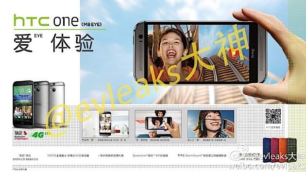 HTC Eye: ancora conferme per la fotocamera frontale da 13 megapixel