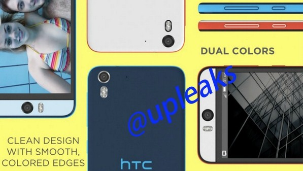 HTC Eye: nuovo render con fotocamera frontale da 13MP e doppio flash LED