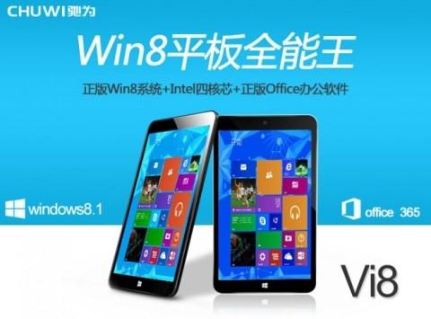 Chuwi Vi8: nuovo tablet Windows 8.1 che potrà avere anche Android KitKat