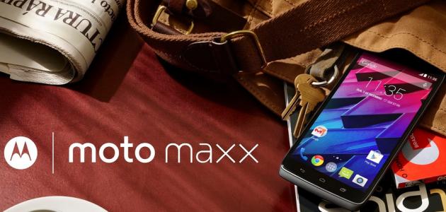 Motorola Moto Maxx non arriverà in Europa, secondo la divisione francese dell'azienda