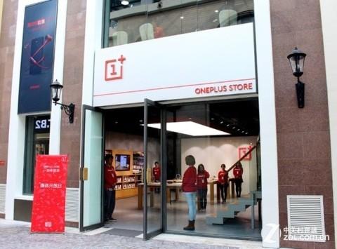OnePlus apre uno store fisico a Pechino
