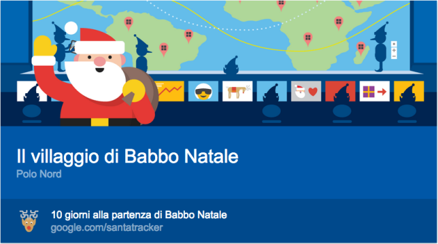 SantaTracker: Babbo Natale arriva su Google Now