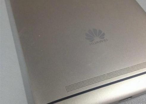 Huawei Ascend Mate 7 Plus, prime immagini in rete