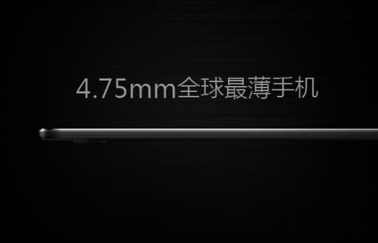 Vivo X5 Max, presentato ufficialmente il nuovo smartphone più sottile al mondo