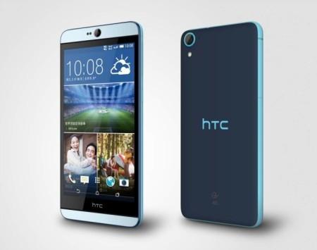 HTC presenta Desire 826 con UltraPixel selfie camera