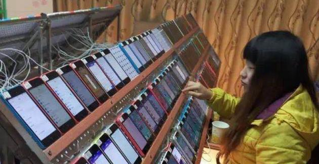 Fabbriche di voti in Cina per applicazioni di App Store?