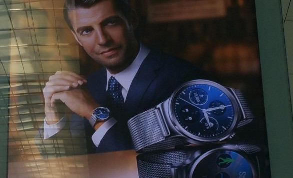 Huawei Watch, ecco il nuovo smartwatch della compagnia cinese