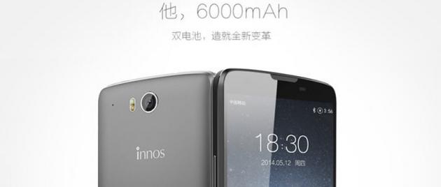 Innos D6000, uno smartphone con USB di tipo C e batteria da 6000 mAh