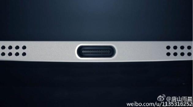 Smartphone senza cornici e con USB Type-C? Appuntamento il 14 aprile a Pechino