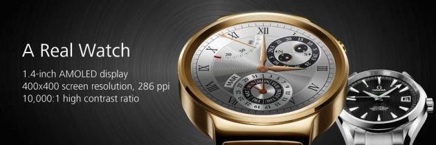 Huawei Watch: il prezzo potrebbe salire fino a 1000$ per la versione oro