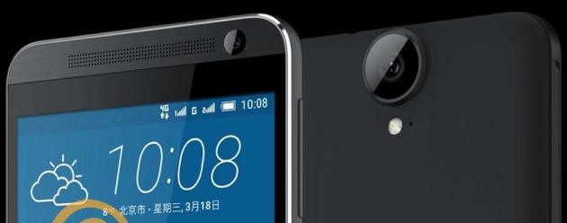 HTC non si ferma più: in arrivo anche One E9+, un nuovo Desire e un tablet