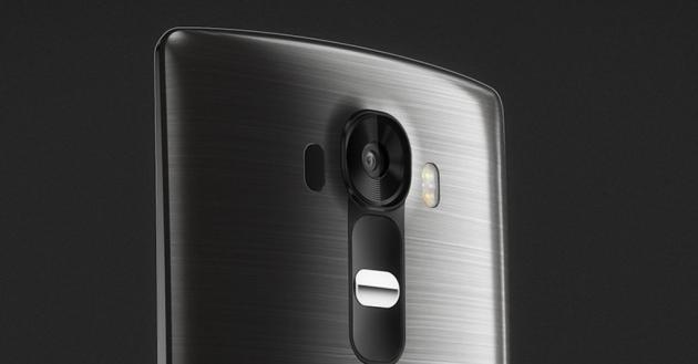 LG G4: design confermato dalle prime cover Spigen