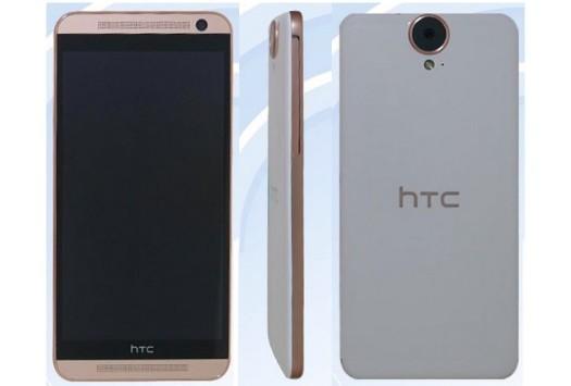 HTC One E9, in arrivo con CPU MediaTek e display QHD