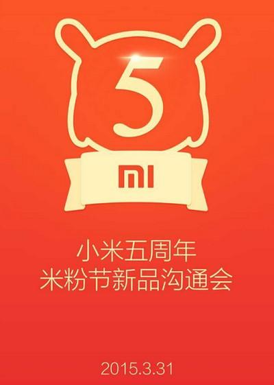 xiaomi-5-year-anniversary