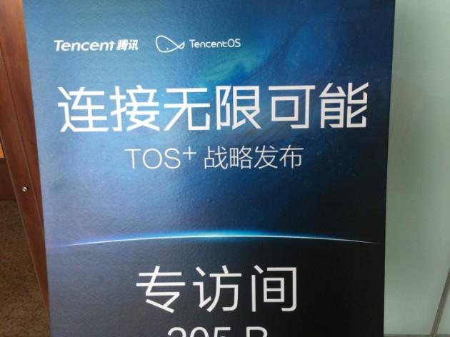 Tencent ha annunciato il proprio sistema operativo per dispositivi mobile e indossabili