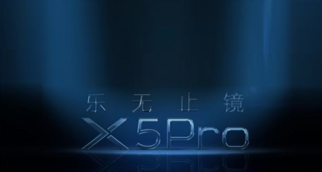 Vivo X5 Pro avrà lo scanner della retina
