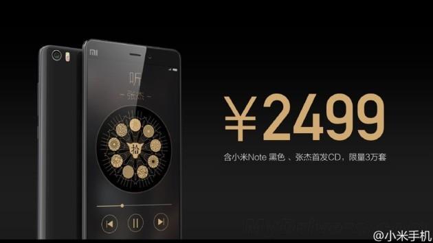 Xiaomi Mi Note Black Edition disponibile in Cina