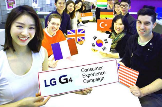 LG G4 sarà testato da 4000 utenti prima del lancio