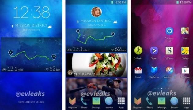 TouchWiz, ecco come avrebbe potuto essere la UI di Samsung