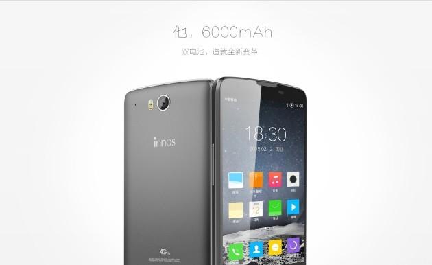 Innos D6000, lo smartphone con doppia batteria sul mercato a un prezzo interessante