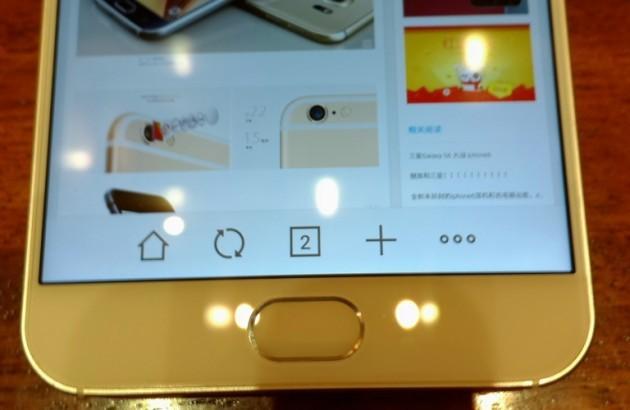 Meizu MX5 e MX5 Pro: spuntano sul web le prime foto dei display