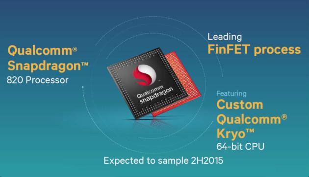 Qualcomm Snapdragon 820: tante novità per il debutto durante il Q4 2015
