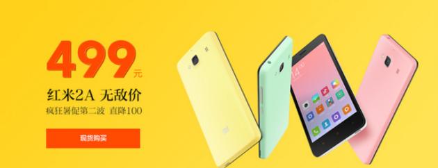 Xiaomi Redmi 2A: il medio-gamma da 80$ grazie al SoC Leadcore L
