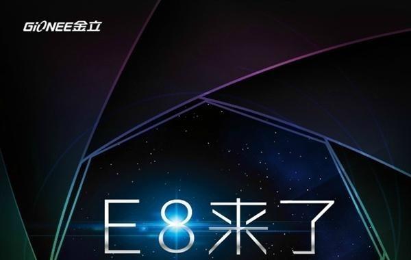 Gionee Elife E8 ufficiale, Helio X10 e 24 megapixel, lo stavate aspettando?