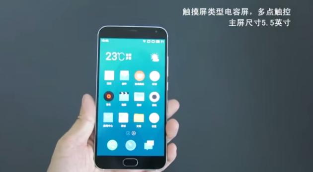 Meizu Flyme 5.0 si mostra in alcuni screenshots