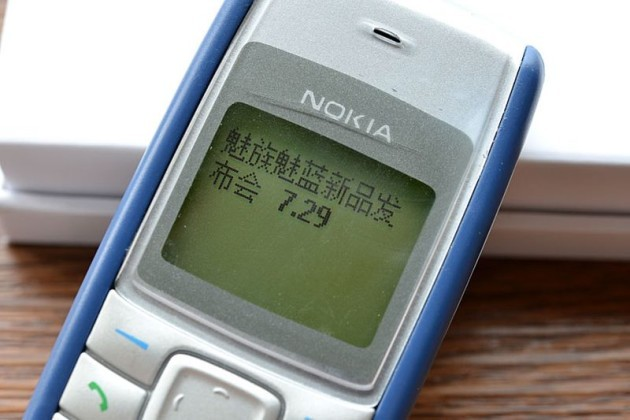 Meizu M2: gli inviti per la presentazione contengono un Nokia 1110