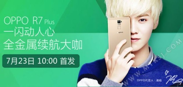 Oppo R7 Plus arriverà in Cina dal 23 Luglio