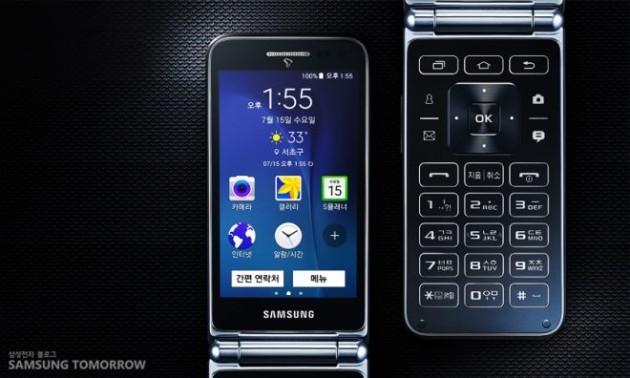 Samsung Galaxy Folder: ufficiale un nuovo flip-phone Android per la Corea