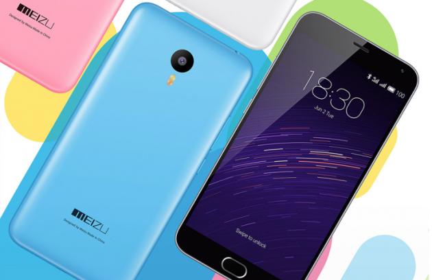 Meizu M2: caratteristiche e prezzo rivelati da uno store online