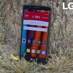 LG G4: la recensione