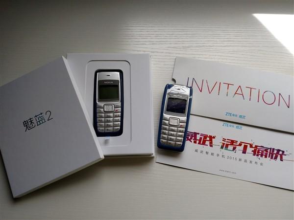 ZTE fa il verso a Meizu: battaglia di marketing all'ultimo... Nokia