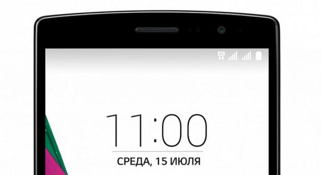 LG G4 S con Snapdragon 615 avvistato su Geekbench