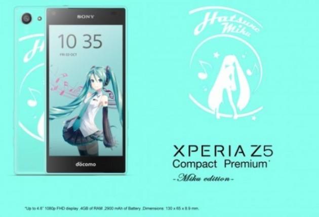 Sony Xperia Z5 Compact Premium in arrivo in Giappone