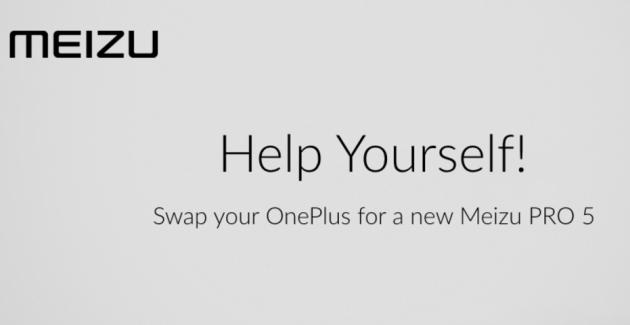Meizu trolla OnePlus: parte il concorso per avere un Meizu PRO 5 in cambio di OnePlus 2