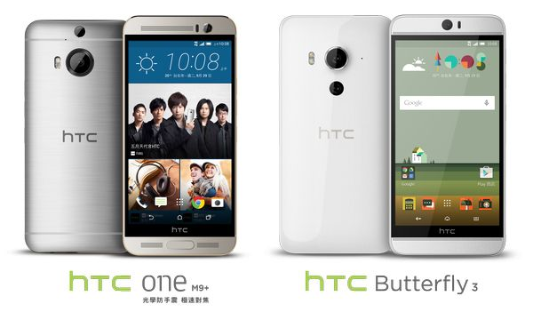 HTC Butterfly 3 e One M9+ Supreme Camera Edition non arriveranno in Italia